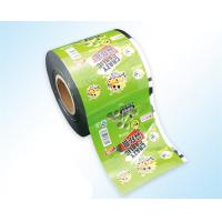 Buy cheap Transparent Rigid Pet Film In Roll , Pet Film For Blister Packing from wholesalers