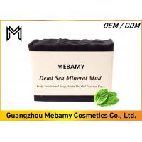 Buy cheap Whitening Organic Handmade Soap Black Mineral Ingrediant Basic Cleaning Solid Form from wholesalers