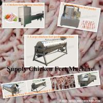Chicken Feet Processing Equipment Manufactures