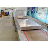 Buy cheap 80KW Stainless Steel Food Sterilizer Machine Microwave Frequency For Beef Jerky from wholesalers