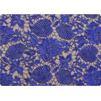 Buy cheap Flower 100% Polyester Lace Overlay Fabric Material Purple / Black Lace Cloth from wholesalers