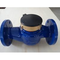 Wholesale Vane Wheel Multi-Jet Dry Dial Magnetic Type Cold (Hot) Water Meter from china suppliers