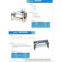 Buy cheap Manual single and double sand belt wire drawing machine from wholesalers