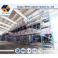Buy cheap Capacity 1500kg Per Shuttle Pallet Racking For Logistic Distribution Centers from wholesalers