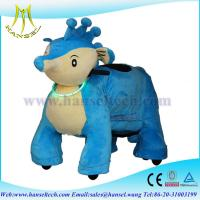 Hansel animal rider 12v kids electric ride Manufactures