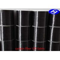 Wholesale Carbon Fiber Unidirectional Fabric For Surfboard Inside liner from china suppliers
