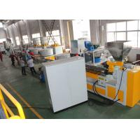 Buy cheap Full Automatic Plastic Pelletizing Line Pe Flakes Recycling Extruder Machine Energy Saving from wholesalers