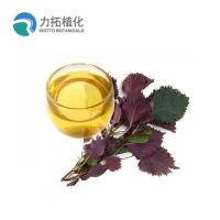 Buy cheap Food Supplement Natural Plant Oils Perilla Seed Oil For Immune System from wholesalers