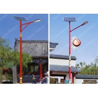 Buy cheap Flux 8250lm Solar Energy Street Light 6000K 50w With PWM Charge Controller from wholesalers