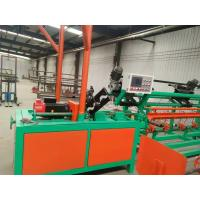 Buy cheap Easy Operate Chain Link Fence Equipment , Link Chain Making Machine 2 Wire Twist from wholesalers