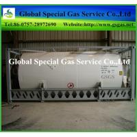 Offer Ethylene Gas C2H4 Gas in ISO Cryogenic Tank T75 99.95% made in China Manufactures