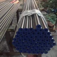 Buy cheap GOST R 52079-2003 Welded steel pipes for the trunk gas pipeline, Ê34, Ê38, Ê42, Ê48, Ê50, Ê52, Ê54, Ê55, Ê56, Ê60 from wholesalers