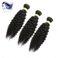 Buy cheap 24inch Virgin Cambodian Hair Tangle Free Natural Black Jerry Curly from wholesalers