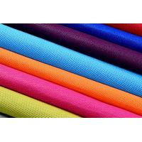 Buy cheap Breathable Laminated Non Woven Fabric For Medical Disposable Clothing from wholesalers