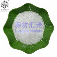 Buy cheap factory price calcium chloride dihydrate pharmaceutical grade bp usp from wholesalers
