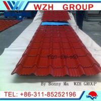 Buy cheap Top selling color steel sheet ! 750/950 corruagted steel sheet / roof tile from wholesalers