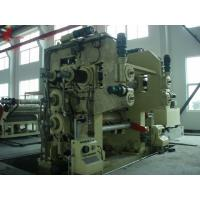 Wholesale PVC Calender Machine for Artificial leather from china suppliers