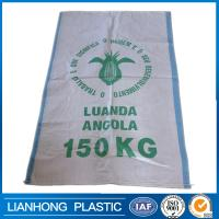 Buy cheap pp woven bag for cement from wholesalers