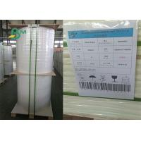Buy cheap Jumbo Roll 120gsm 240gsm 490gsm 560gsm Tearproof White Stone Wrapping Paper from wholesalers