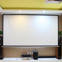 Buy cheap Remote Control 100 Inch Motorized Projection Screen 16:9 Electric HD Projector Screens from wholesalers
