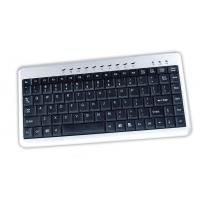 Buy cheap Mini Keyboard (KL-826D) from wholesalers
