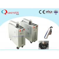 Buy cheap Mopa Fiber Laser Cleaning Machine For Paint / Rust / Oxide On Ship Automobile from wholesalers