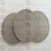 Buy cheap Porous metal filter elements amp systems for liquids from wholesalers