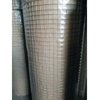 Buy cheap Hot Dipped Galvanised Weld Mesh Rolls ,  Welded Wire Fence Panels Square Hope Shape from wholesalers