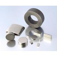 Buy cheap Sintered Neodymium Motor Magnets Ring , 30MGOe to 50MGOe Black Epoxy from wholesalers