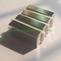 Buy cheap N48 50.8x25.4x12.7mm neodymium magnet for wind turbine from wholesalers