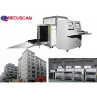X ray 17 inch baggage and parcel inspection machine to detect dangerous, illegal items
