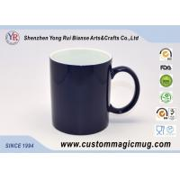 Buy cheap Gift Heat Sensitive Color Changing Mugs That Change Color With Heat from wholesalers