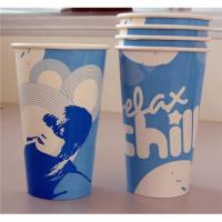 Buy cheap 22oz paper cup from wholesalers