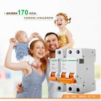 Buy cheap Easy9 Schneider Electric MCB Miniature Circuit Breaker 6~63A, 1P,2P,3P,4P,DPN for Circuit Protection from wholesalers
