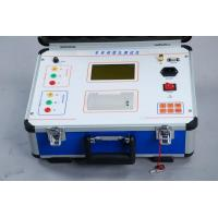 Buy cheap GDBC-901 Full-automatic transformer ratio tester from wholesalers