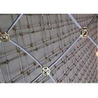 Buy cheap Professional Rockfall Protection Netting Low Carbon Steel Wire Slope Protection Mesh from wholesalers