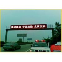 China P10 Single Color Highway LED Traffic Signs High Brightness Waterproof AC 220V / 50HZ on sale