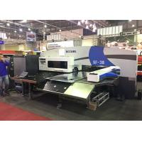 Buy cheap Siemens CNC Amada Turret Punching Machine 4 Axis 32 Stations Horizontal from wholesalers