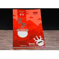 Buy cheap Hot Seal Handle Vacuum Pack Food Bags Clear Window For Preserved Meat / Rice from wholesalers