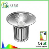 Buy cheap Waterproof High Power 300 w Commercial LED High Bay Fixture Bridgelux LED Chip from wholesalers