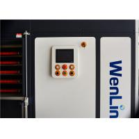 Buy cheap 50 / 60HZ Automatic fusing machine for id cards 550 * 700mm PVC Sheet Size from wholesalers