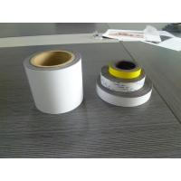 Buy cheap Flexible Magnetic Strip with Adhesive from wholesalers
