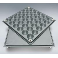 Buy cheap OA Network Raised Access Floor System from wholesalers