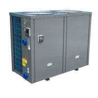 Buy cheap Hot Water Air Source Water Heat Pump , Anti Freezing Air To Water Heating System from wholesalers