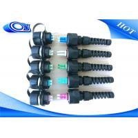 Buy cheap PE Jacketed Outdoor Fiber Optic Cable With ODVA LC Connector IP67 from wholesalers