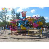 Buy cheap Outdoor Playground Children'S Fairground Rides 15 Rpm 10 M Area Diameter from wholesalers
