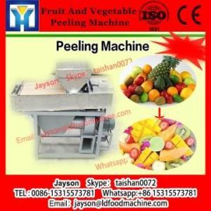 China Pine Nut Shelling/Sheller/Processing Machine / High efficiency Pine nut sheller open shop food markets on sale