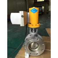 Buy cheap IP67 Marine Steel Products Rotary Actuator Used Valve Remote Control System from wholesalers