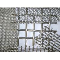 Buy cheap Galvanized Iron Crimped Woven Wire Mesh Metal Pvc Coated Durable For Fence Panel from wholesalers