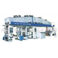 Buy cheap Wet Laminating Machine (TB-PC) from wholesalers